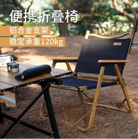 כסא קמפינג מעץ