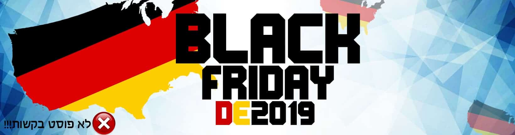 Black Friday De 2019