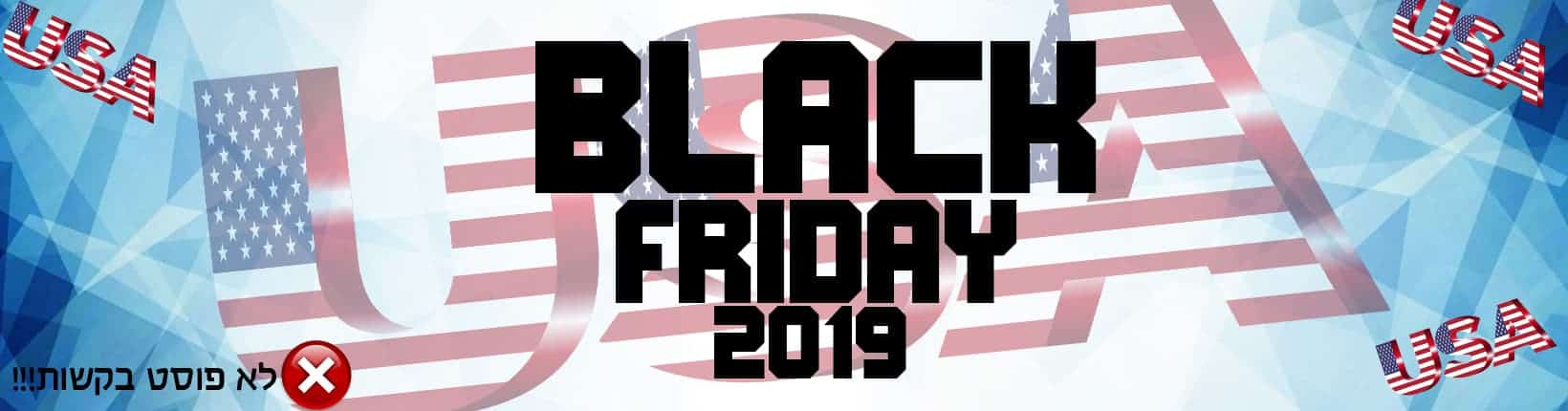 Black Friday USA 2019