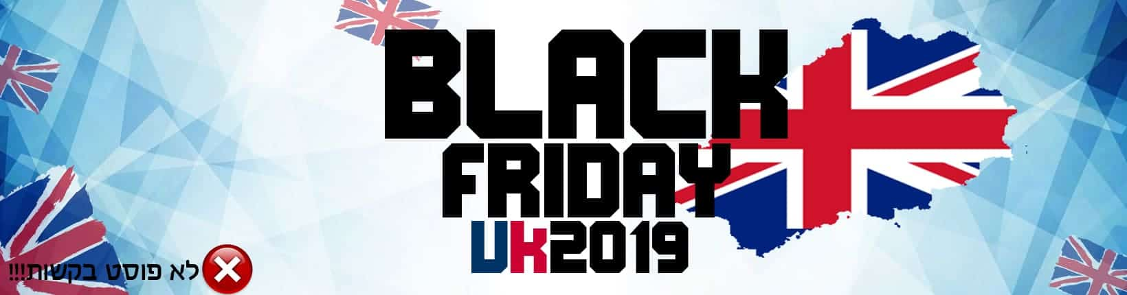 Black Friday Uk 2019
