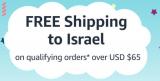 """משלוחים חינם אמזון ארה""""ב – מה כדאי לרכוש ?"""